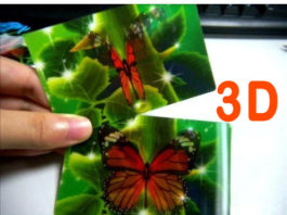 Lenticular Postcards